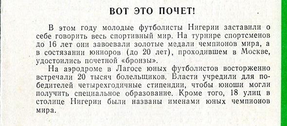 Владислав Супряга, Александр Сафронов, Андрей Лунин