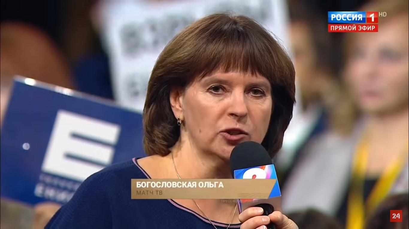 Вопрос Путину о Дзюбе – это не позор «Матч ТВ». На канале случился провал посерьезнее