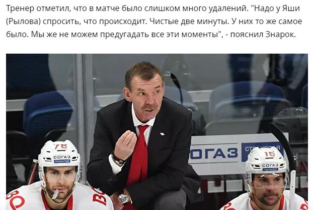Форум букмекеров кхл