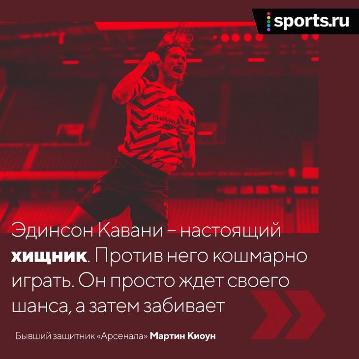 В сентябре трансфер Кавани считали провалом. Теперь он главный форвард «МЮ» и вот-вот подпишет новый контракт