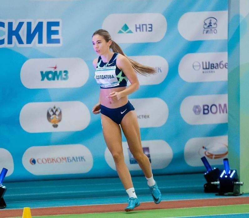 Олеся Солдатова