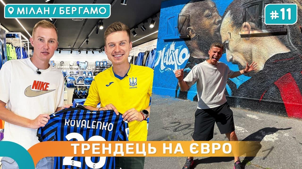 Дмитрий Поворознюк, Трендец, видео