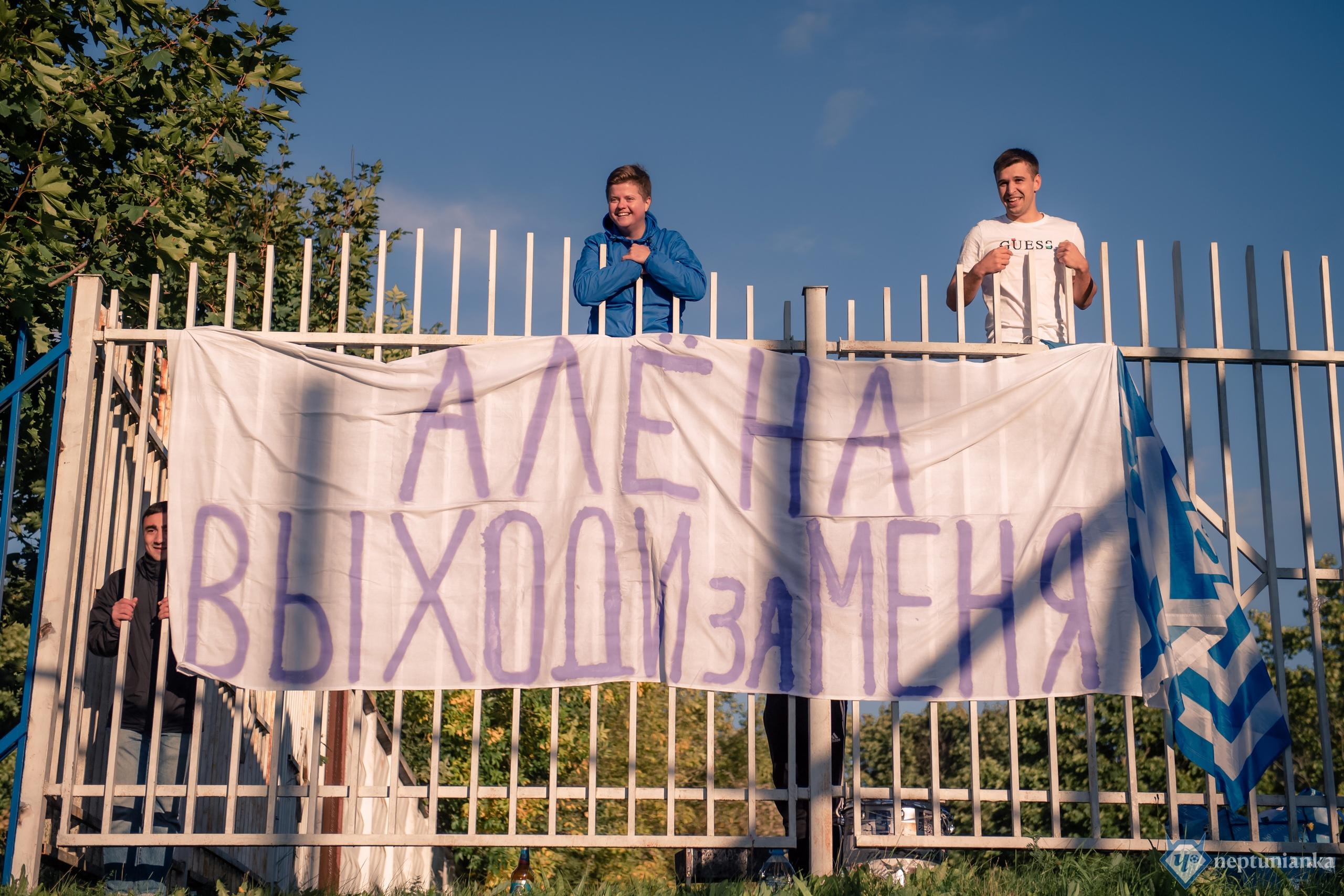 Футболистке «Чертаново» сделали предложение сразу после матча с «Ростовом»