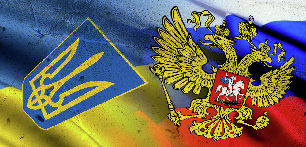 Сборная Украины по футболу, Сборная России по футболу