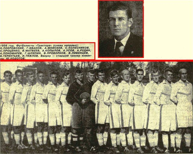У «Ротора» фантастическая история: три клуба-предшественника и два трансфера, отмененные Сталиным