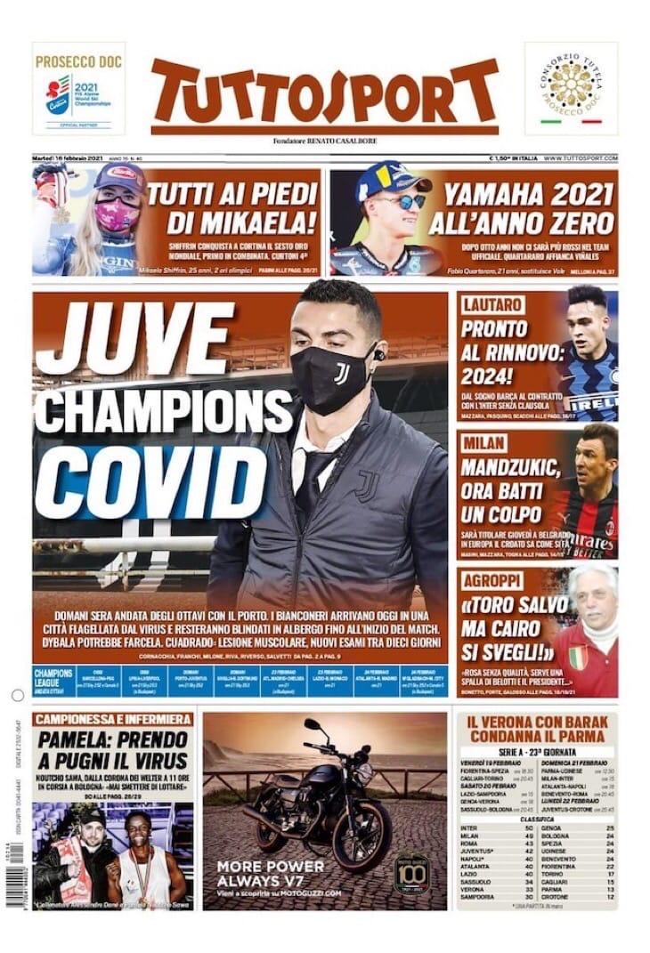 «Юве», Лига Чемпионов Ковида. Заголовки Gazzetta, TuttoSport и Corriere за 16 февраля