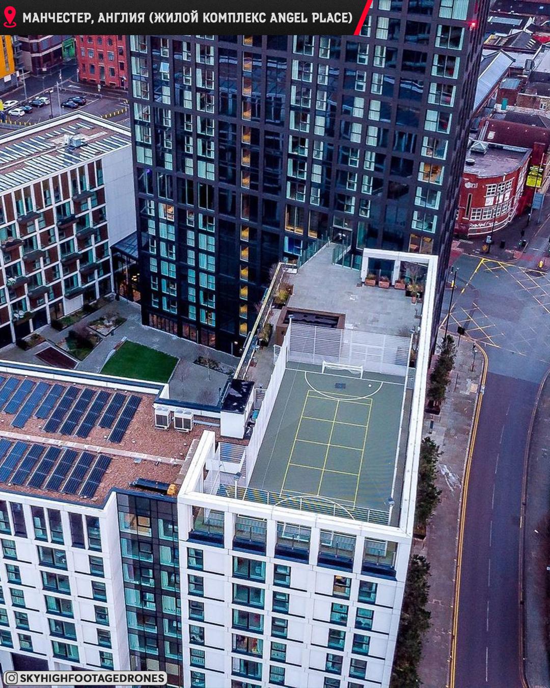 Футбольные поля в нереально крутых локациях, которые могут вас удивить (фото с дронов)