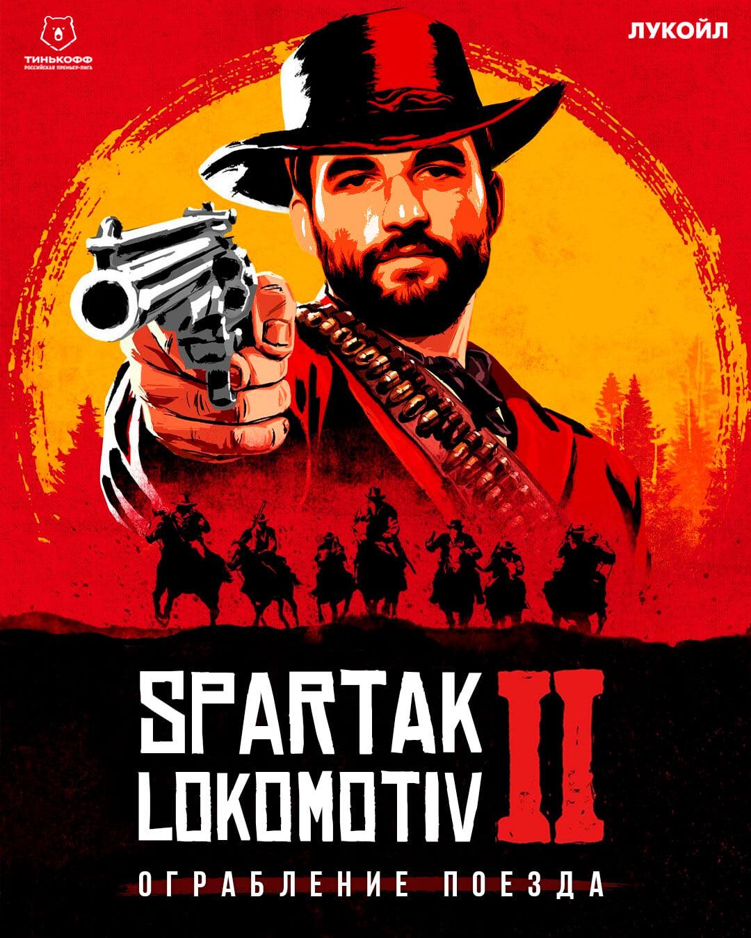 «Спартак» подготовил афишу в стилистике Red Dead Redemption 2 к матчу против «Локомотива»