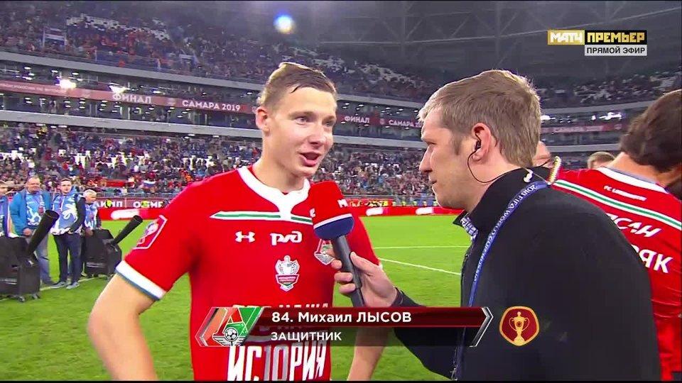 Карьера Михаила Лысова в фото: пришел в «Локо» из «Торпедо», взял бронзу Евро со сборной и выиграл вообще все в России