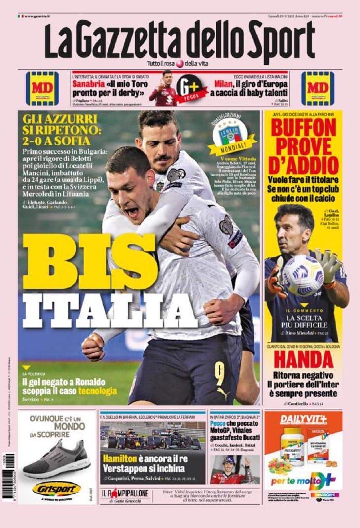 Италия не предала. Заголовки Gazzetta, TuttoSport и Corriere за 29 марта