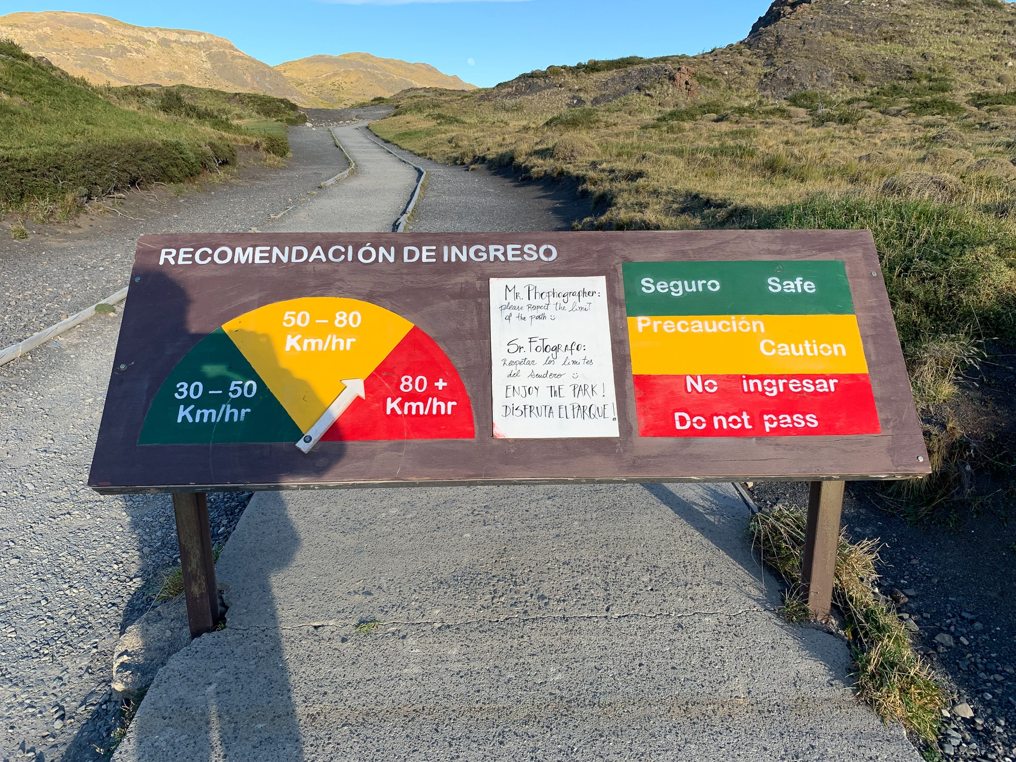 По ту сторону мира или 2 месяца познания Южной Америки…