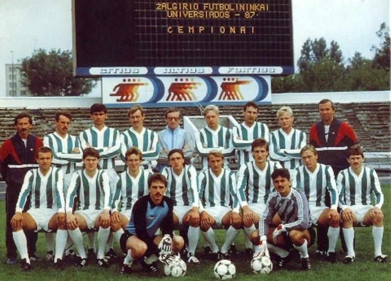 БРОНЗОВО-ЗОЛОТЫЕ СТУДЕНТЫ - ЛЕСНИКИ | ЖАЛЬГИРИС ВИЛЬНЮС 1987