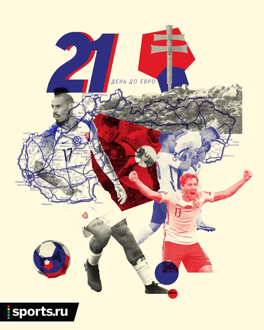 😍 Мы нарисовали 24 постера в ожидании Евро – по одному на каждую сборную. И дождались!