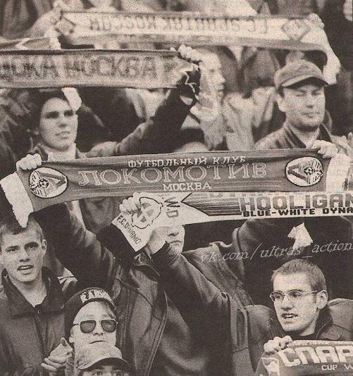 В 1999-м Заза Джанашия оформил хет-трик в четвертьфинале Кубка кубков. «Локо» размазал «Маккаби» на переполненном стадионе