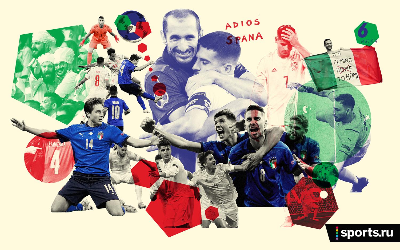 Лучший способ вспомнить главные моменты Евро-2020 –наша галерея. 22 картинки, где все ключевые герои и сюжеты