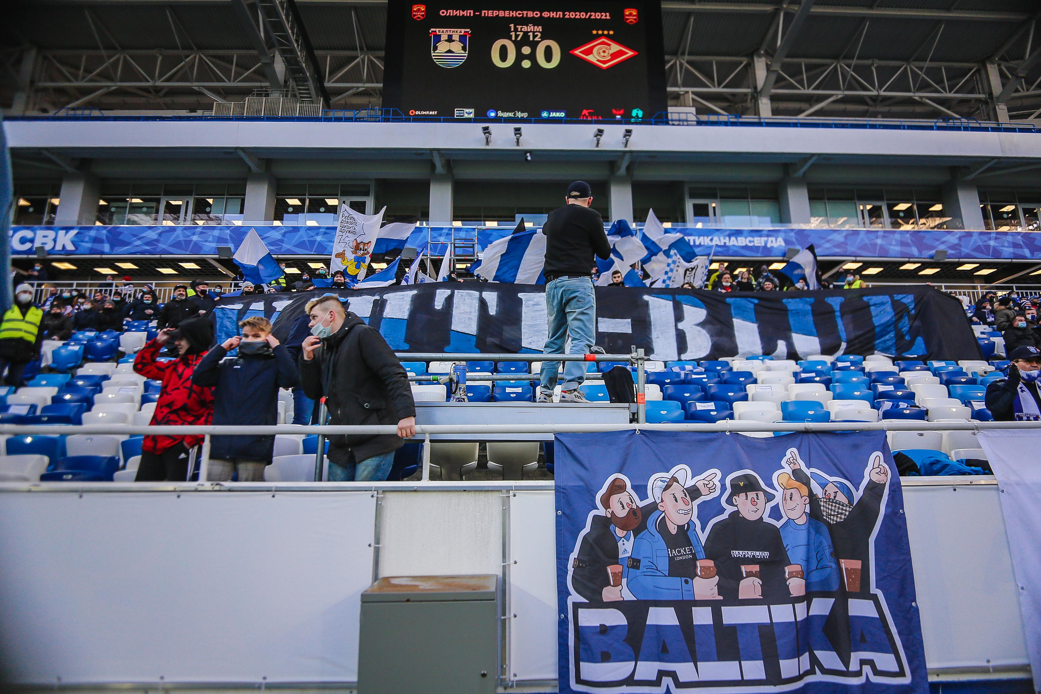 Фанаты «Балтики» подарили главному тренеру свой мерч. В благодарность он пришел на фан-сектор и отметил с ними победу