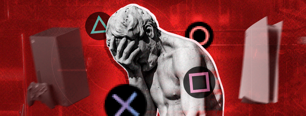 PlayStation 5, Xbox Series X