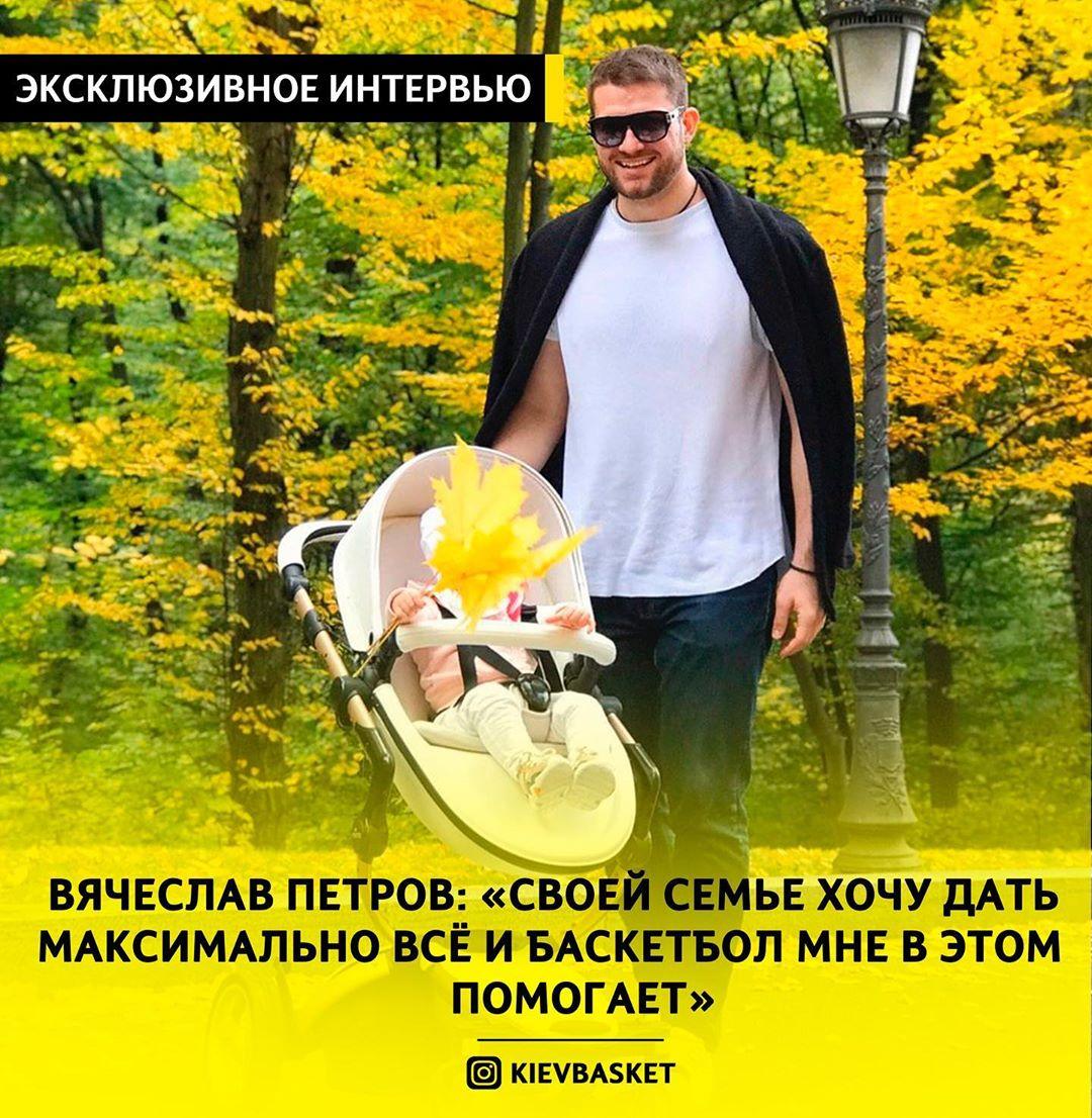 Химик, Киев-Баскет, Вячеслав Петров, Суперлига Украины, Кубок ФИБА-Европа