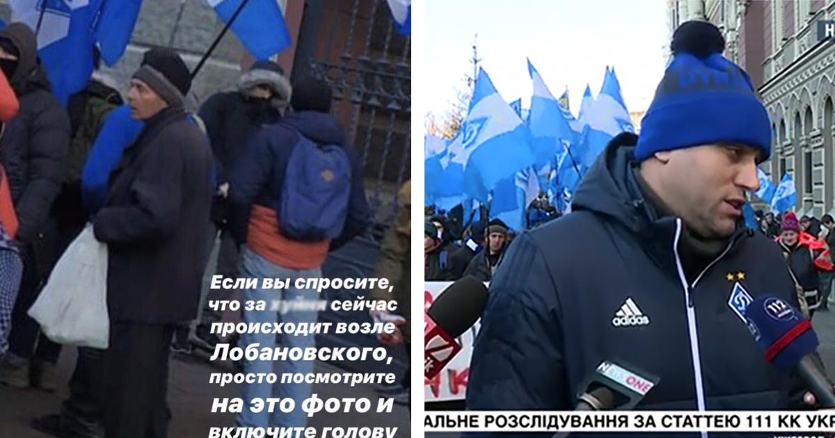 Политика, болельщики, Игорь Суркис, Динамо Киев