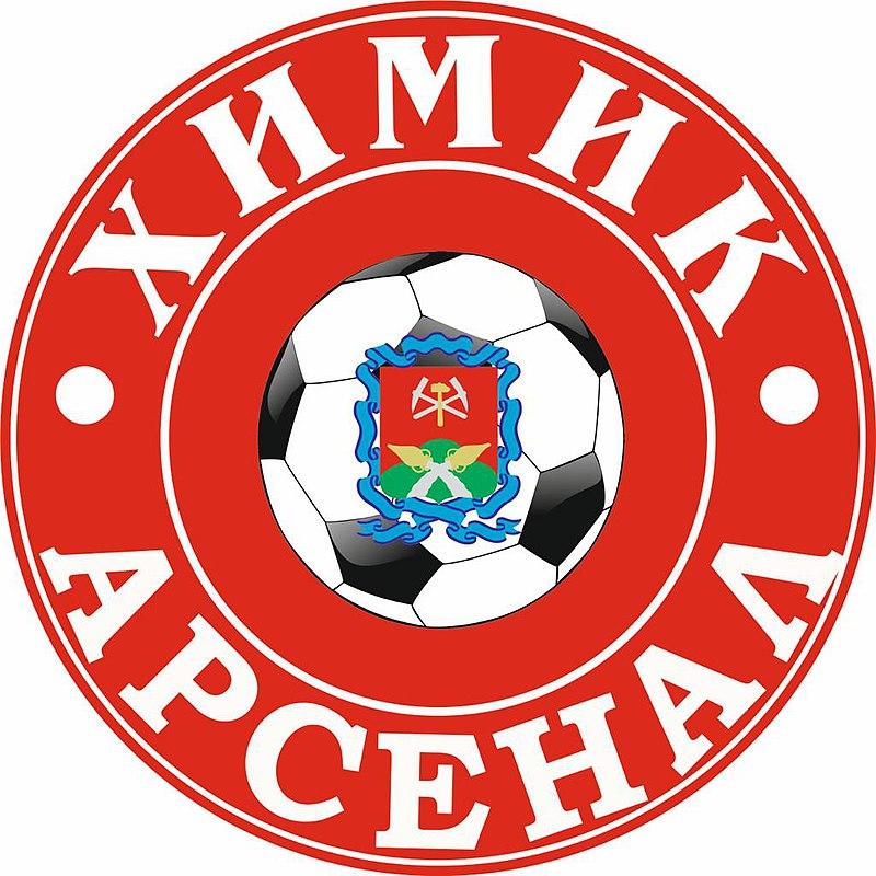 арсенал футбольный клуб москва