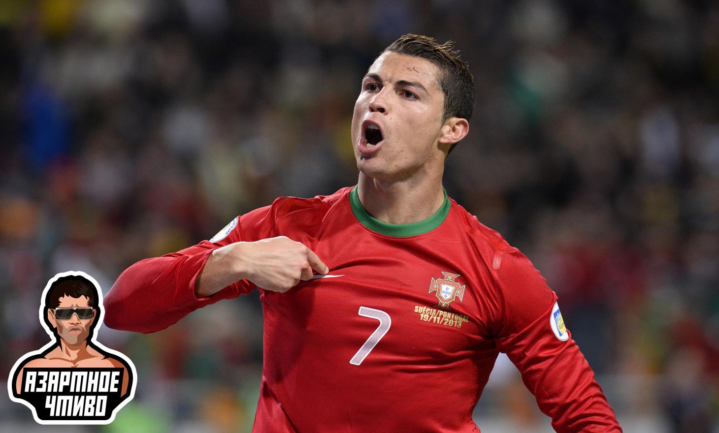 Евро-2020, квалификация Евро-2020, Ставки на футбол, Ставки на спорт