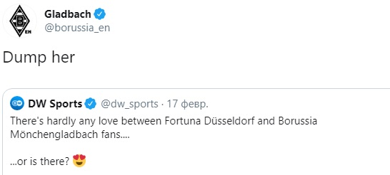 Он — за «Боруссию», она — за «Фортуну»