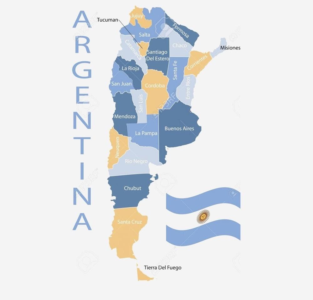 Сборная Аргентины представила новую домашнюю форму