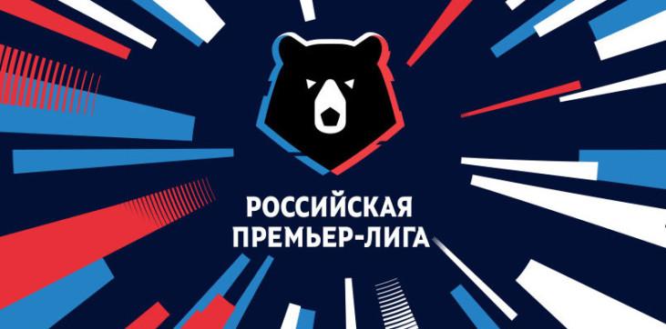 Организация РПЛ, Краснодар, Ростов, бизнес, ЦСКА, Локомотив, премьер-лига Россия, Арсенал Тула