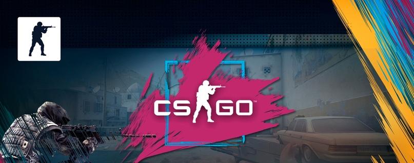 Ставки на CS:GO, Ставки на киберспорт, Pro100, Espada