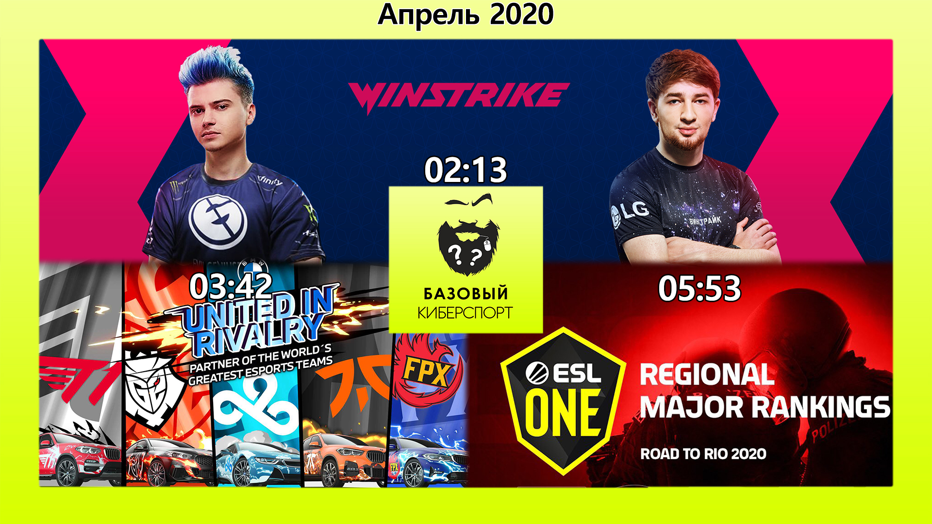 Winstrike Org, League of Legends, Dota 2, Avangar, Counter-Strike: Global Offensive