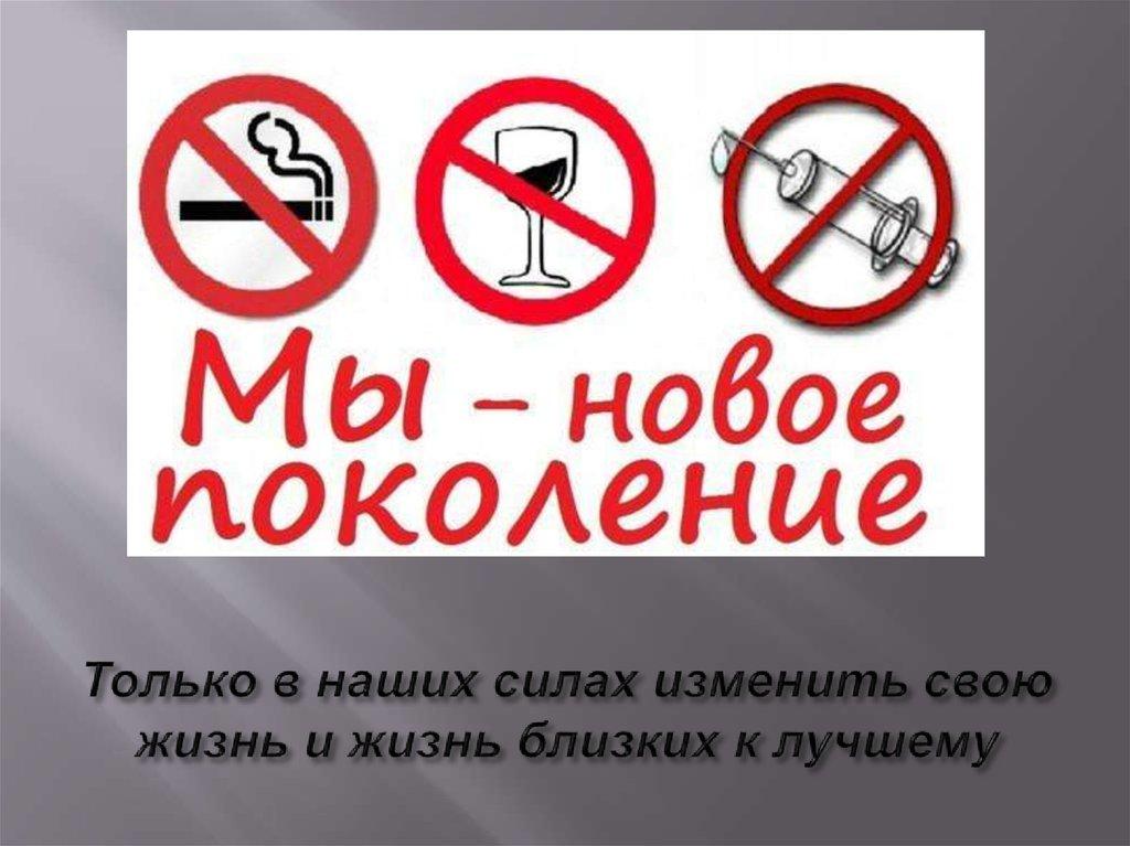 высшая лига Беларусь, Сморгонь, Неман, бизнес