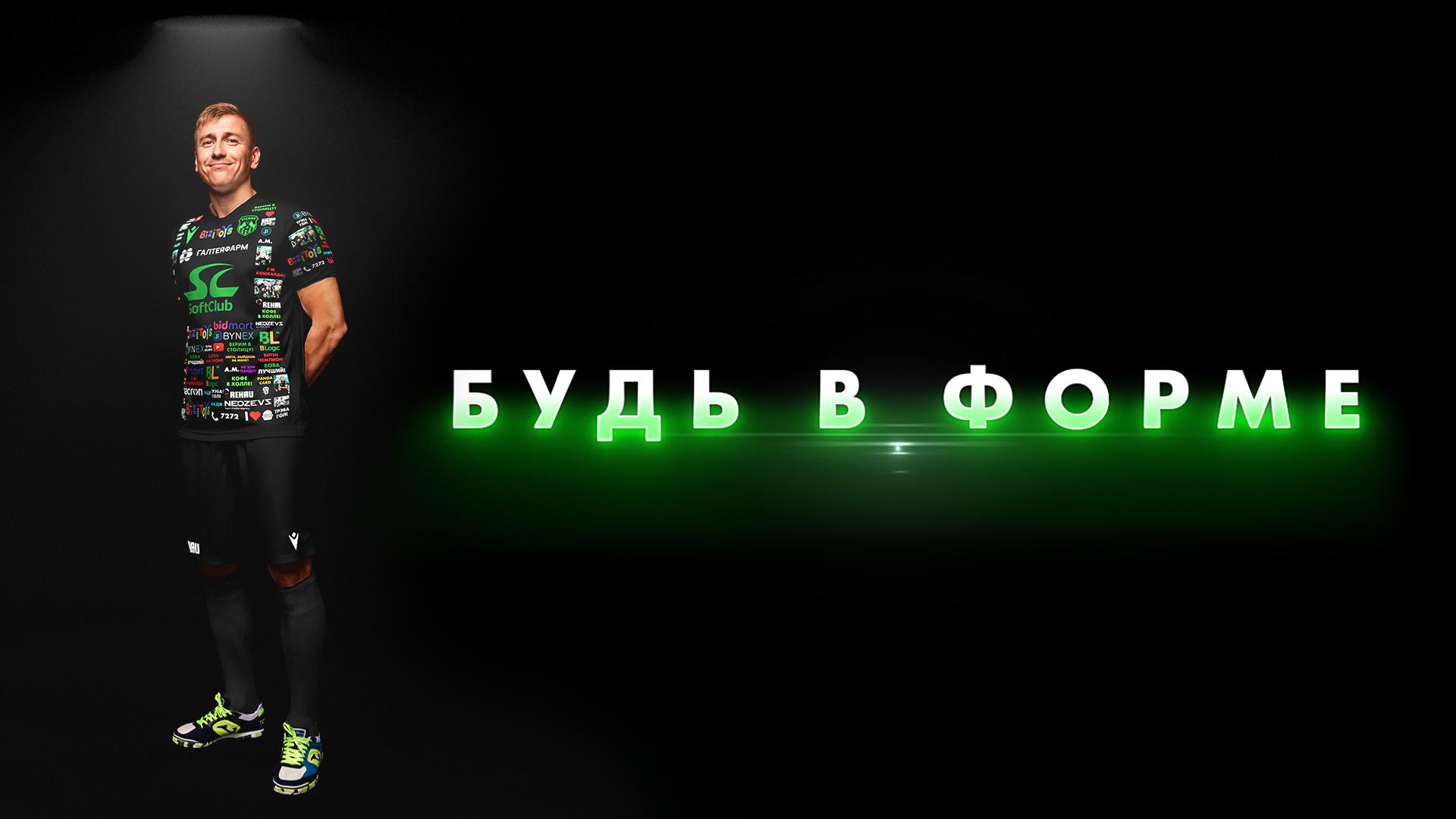 Столица Минск