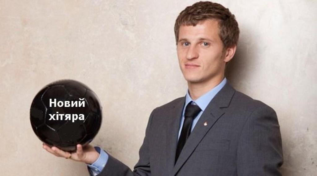 КДК УАФ, УАФ, Джузеппе Поэта, сборная Украины, Александр Алиев
