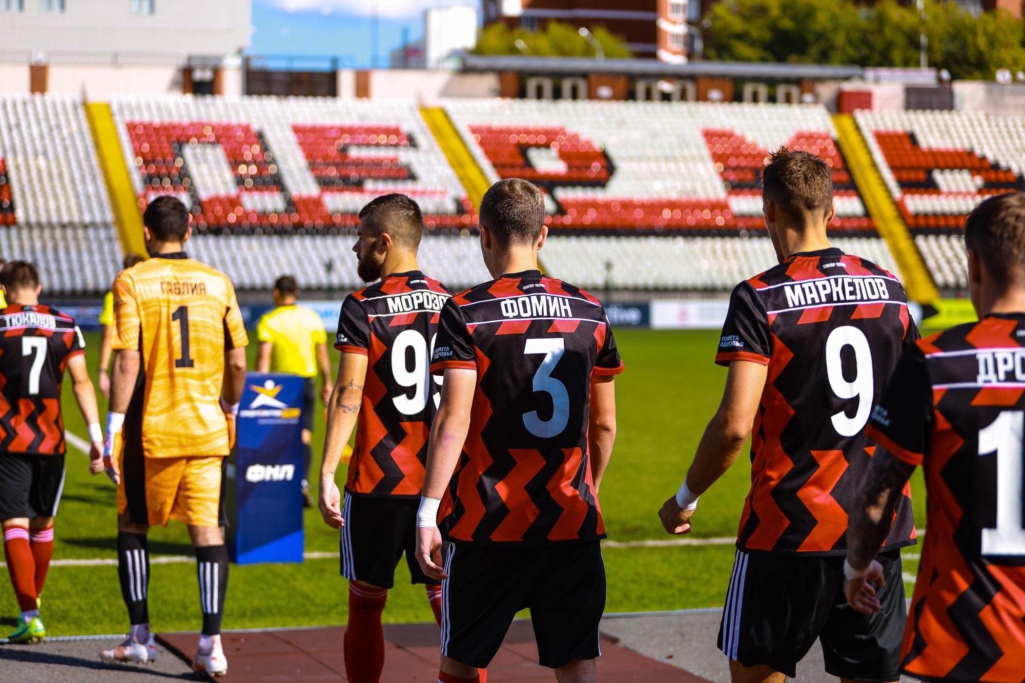 В 2009-м «Амкар» сыграл в еврокубках. И чуть не прошел крепкую команду АПЛ, которая в итоге вышла в финал!