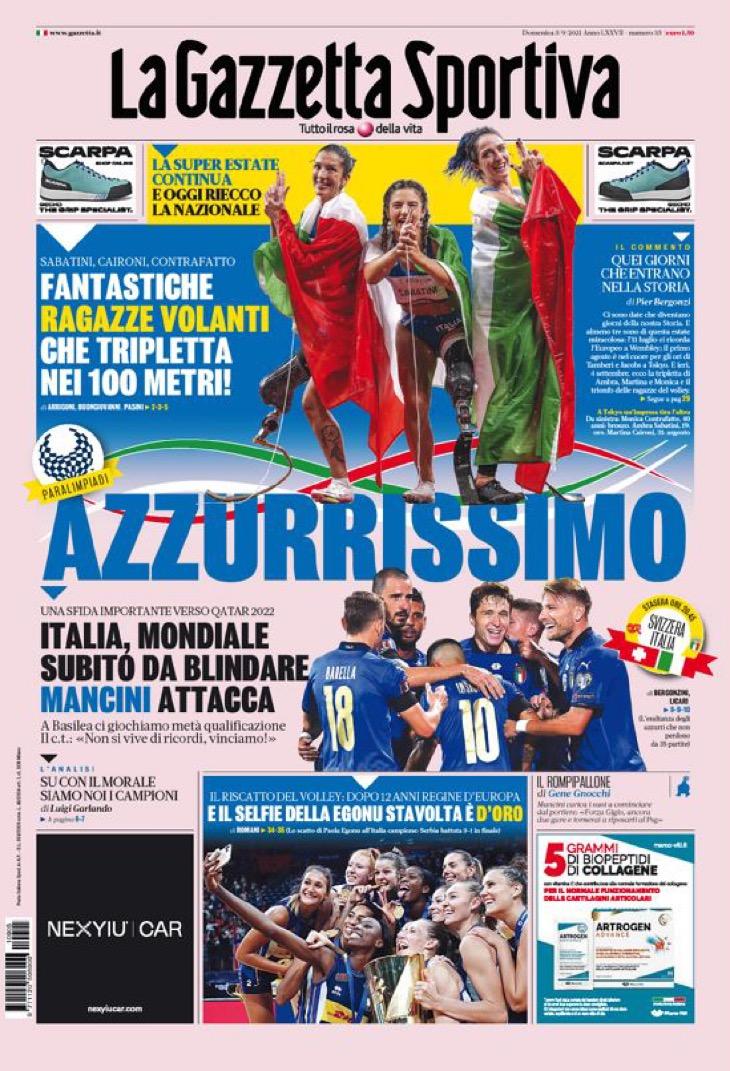 В шаге от неба. Заголовки Gazzetta, TuttoSport и Corriere за 5 сентября