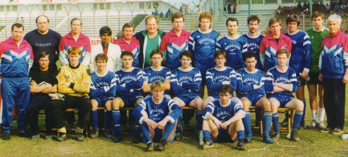 Команды первого Чемпионата России по футболу, о которых все забыли