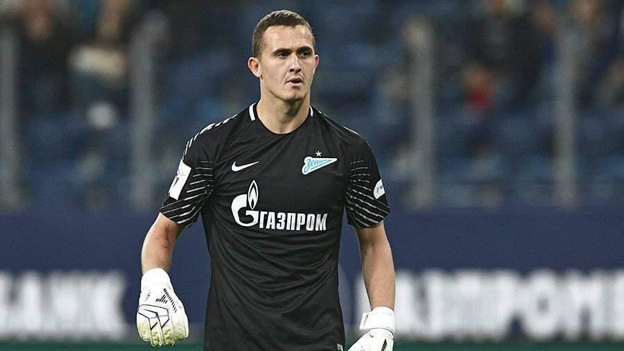 Андрей Лунев подписывает контракт с Леверкузенским Байером ! Какова его перспектива?