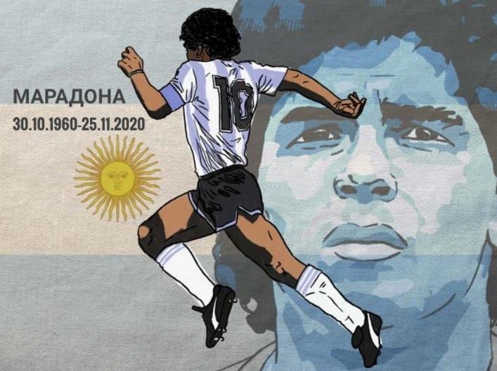Наполи, Сборная Аргентины по футболу, Диего Марадона