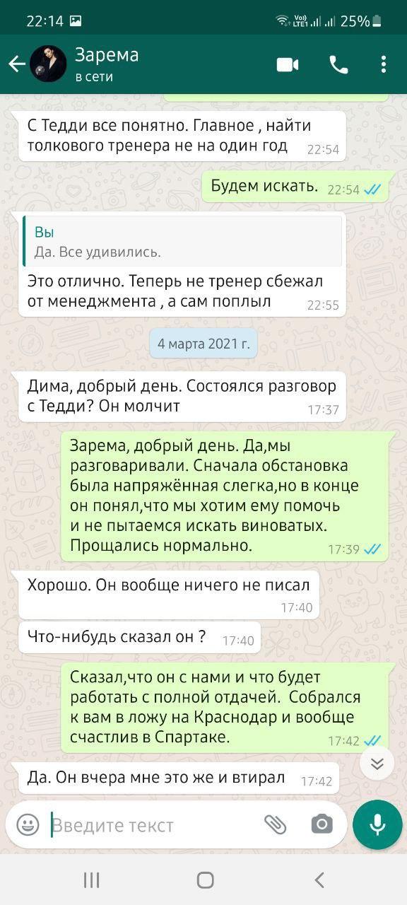 Битва Заремы и Попова ушла в телеграм: решают, кто хотел убрать Мозеса и кто был за Тедеско, светят переписки