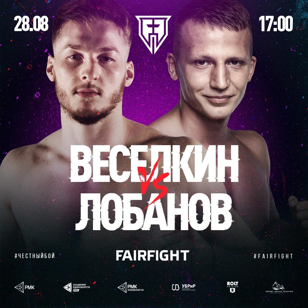 Нокаутированный Меджидовым кикбоксер возвращается на ринг. Его ждет бой в Екатеринбурге