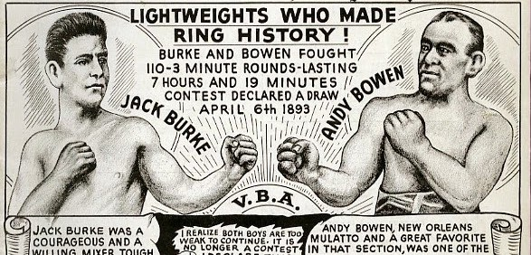 бокс, история, ретро
