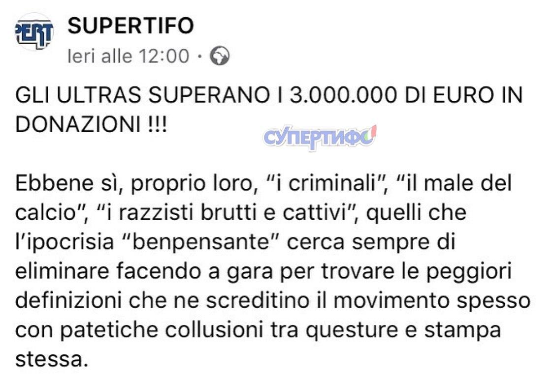 серия А Италия