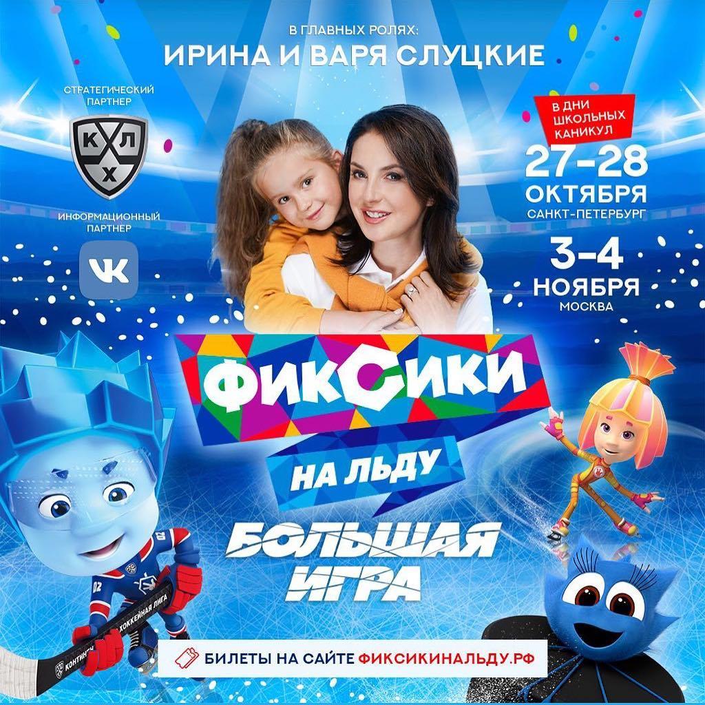 Никита Михайлов в интервью питерскому агентству АБН
