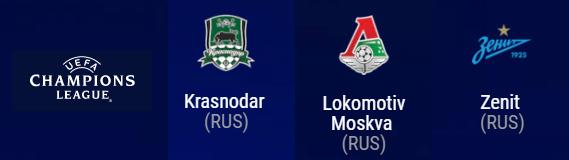 Зенит, Локомотив, Лига чемпионов УЕФА, ЦСКА, Краснодар