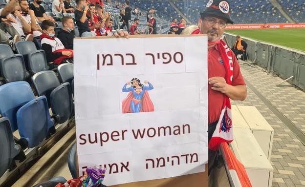 Судья-трансгендер уже отработала первый матч в Израиле –и все довольны. Показала три карточки, заслужила похвалу тренера