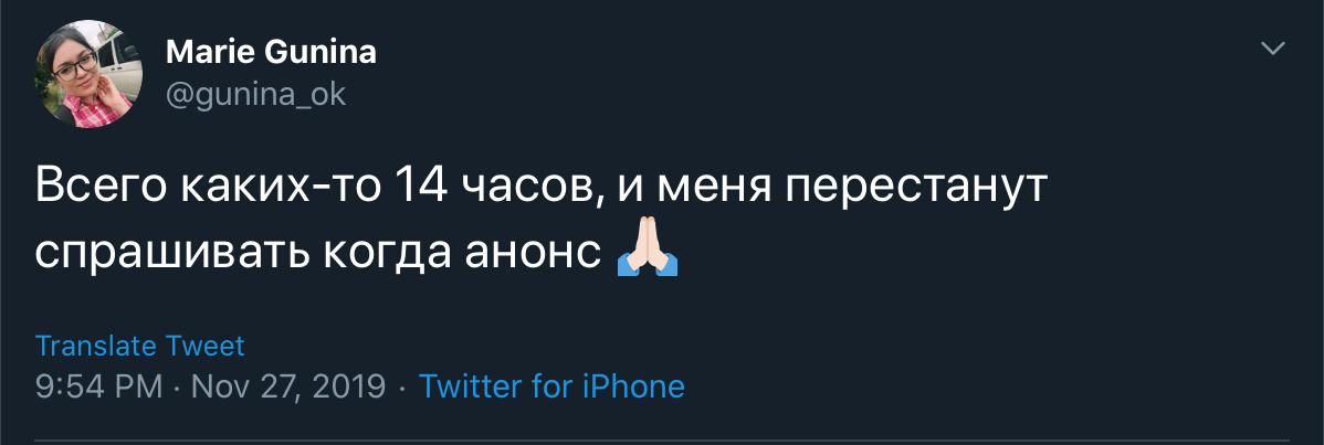 Мария «Inverno» Гунина, Никита «Daxak» Кузьмин, Winstrike