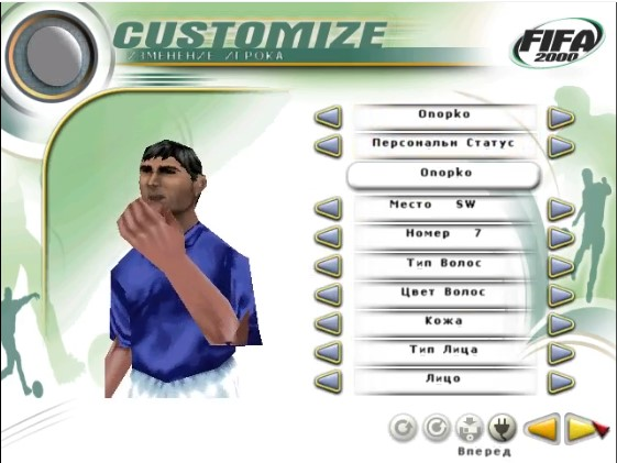 FIFA, EA Sports, ретро