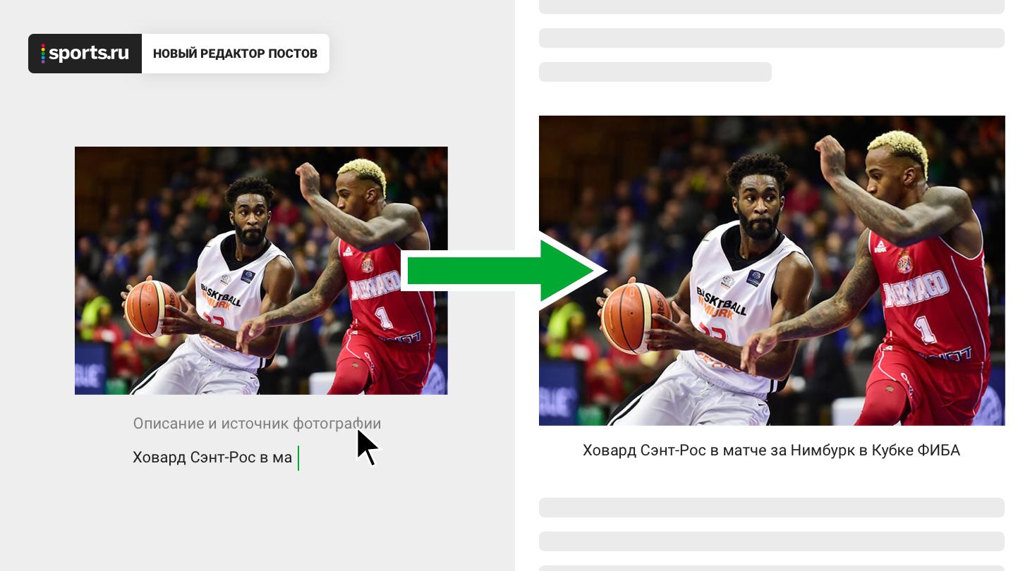 Мы обновили редактор постов – теперь писать можно откуда угодно