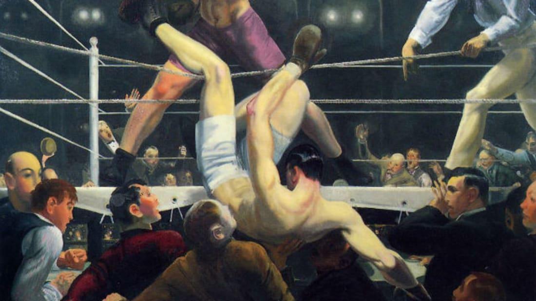 бокс, Международный зал боксерской славы, Конкурс