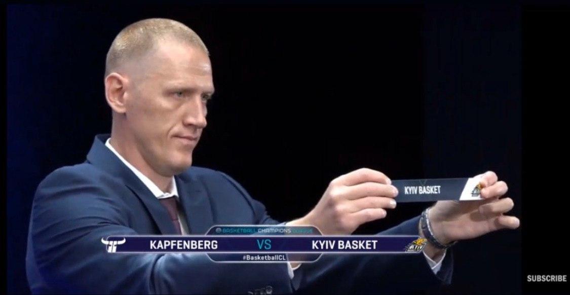БК Киев, Лига чемпионов, Цмоки-Минск, Будивельник, Кубок ФИБА-Европа, Киев-Баскет, Суперлига Украины